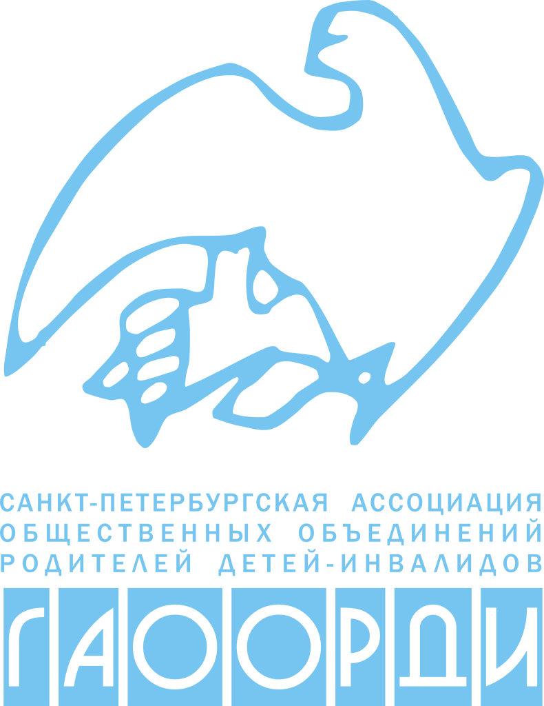 gaoordi logo