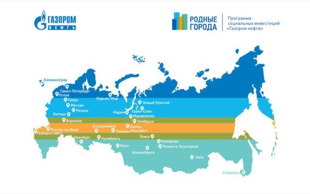 социальные инвестиции в компании газпром на 2015 год квартиру