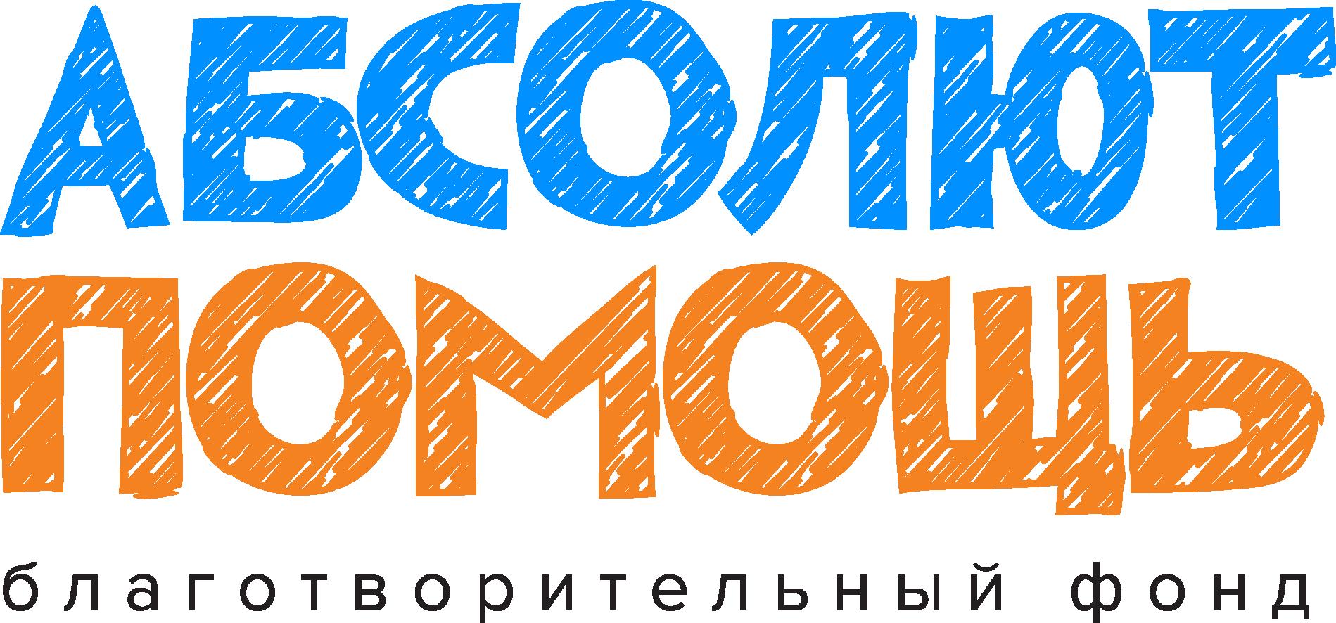 Vertical_Logo_Absolute-Help